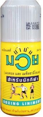 Namman Muay Thai Oil