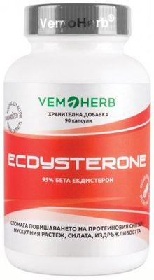 Vemoherb Ecdysterone