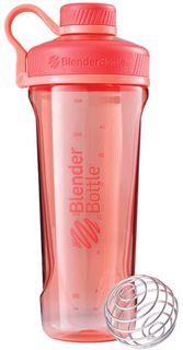 Blender Bottle Radian Tritan