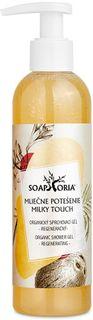 Soaphoria Sprchový gel Mléčné potěšení