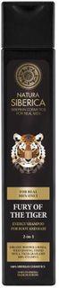 Natura Siberica MEN Energizující šampon na vlasy a tělo 2 v 1 Nezkrotnost tygra